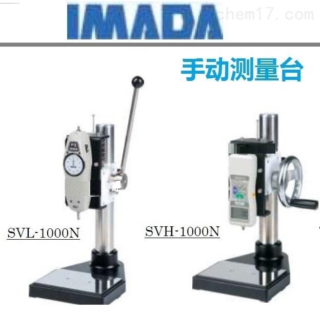 IMADA依梦达立式测试台工作台座SVL-1000N
