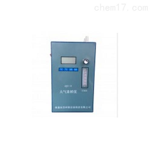 QC-5可编程大气采样器1.0-5.0L/min