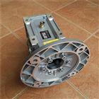 BKM0632/48.71紫光BKM系列准双曲面齿轮减速机