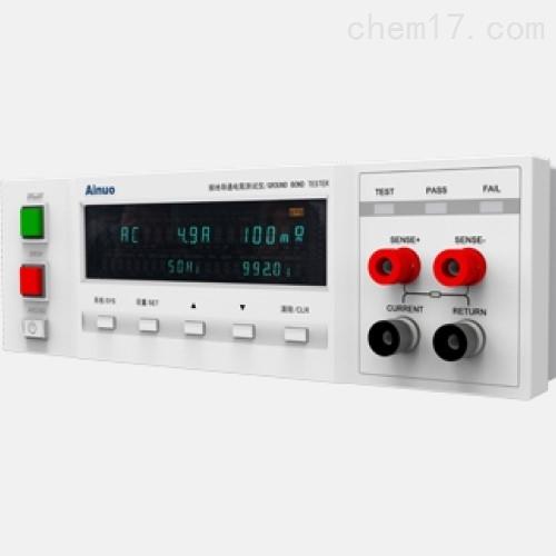 艾诺Ainuo AN9613X接地导通电阻安规测试仪