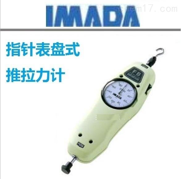 IMADA依梦达推拉力计 FB-10K FB-20K