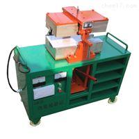 GSRBJ电缆热补机价格|型号|参数|功能|报价