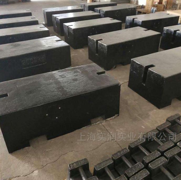 黑龙江1吨铸铁砝码