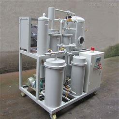 真空滤油机生产厂家(现货)