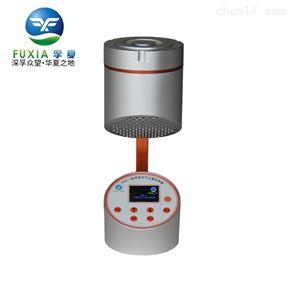 手提式浮游菌采樣器FKC-1