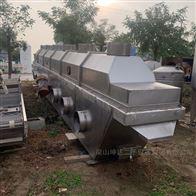 0.9x9米二手卧式振动流化床烘干机