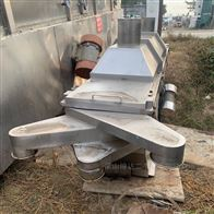 求购二手不锈钢硫化床振动干燥机