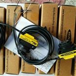 Q50BIQ邦纳 传感器