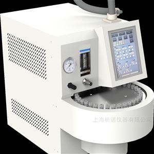 符合GB/T50325-2020标准热脱附热解析仪厂家
