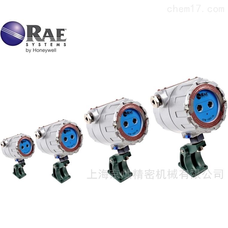 华瑞红外火焰探测器FFM-1002/1003