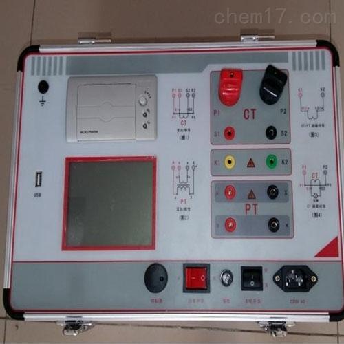互感器伏安特性测试仪专业制造