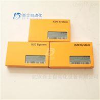 貝加萊數字量輸入模塊X20DI9371