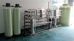清禹工业去离子水设备