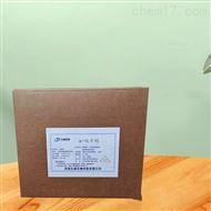 工业级a-硫辛酸营养强化剂量大优惠