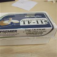 轻质元素限量检测薄膜TF-115