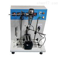 HJ0631多士炉开关耐久测试仪家电检测设备