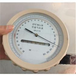 DYM3空盒气压表大气压测量表