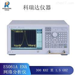 Agilent安捷伦E5061A网络分析仪长期回收