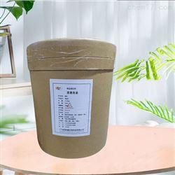 农业级*茶黄色素着色剂