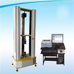 BWN-500KN电脑控制拉力试验机