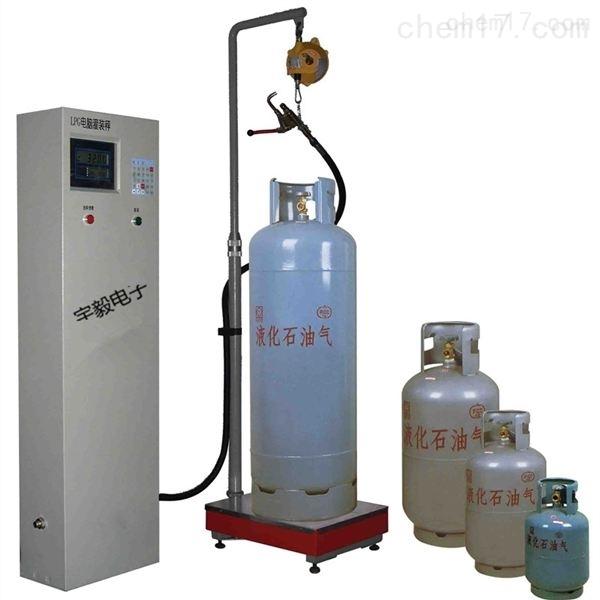 气体灌装机设备