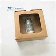 9200-01-05-10-00美国本特利bently传感器