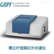 傅立叶变换红外光谱仪工作检测标准