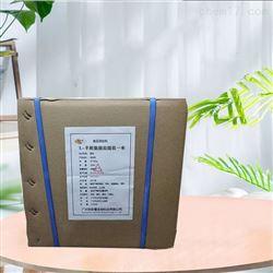 化妆品级L-半胱氨酸盐酸盐一水营养强化剂