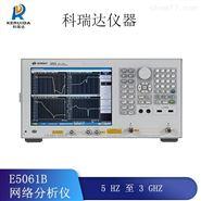 安捷伦E5061B网络分析仪长期回收