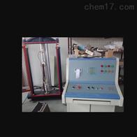 哈尔滨市微机控制电子试验机