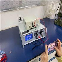 zc90绝缘电阻高阻测试仪