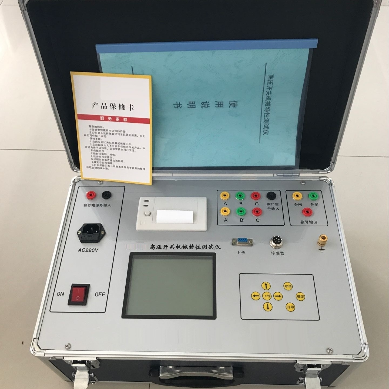 断路器开关特性测试仪产品特点