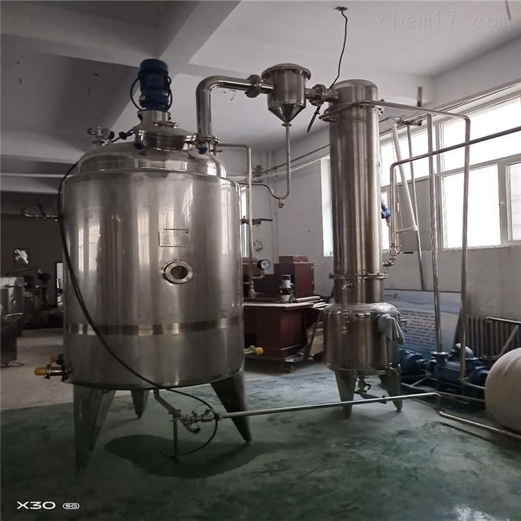 高价回收二手循环蒸发器 专业拆除