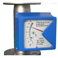 LZ系列金属转子流量计