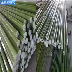 3841环氧树脂棒厂家 环氧玻纤棒加工
