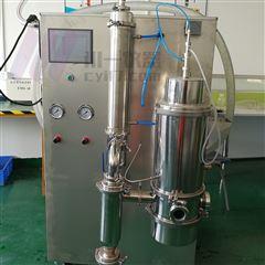 深圳低温喷雾干燥机CY-6000Y真空环境干燥