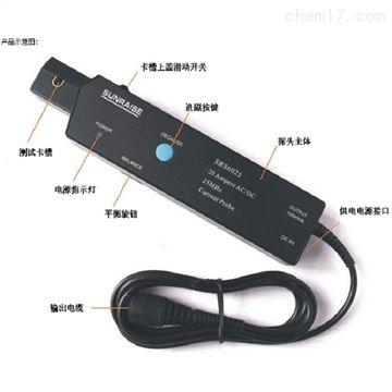 SRS6025示波器电流探头25M/20A适合开关电源