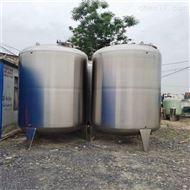 KF-2200二手不銹鋼發酵罐 攪拌罐