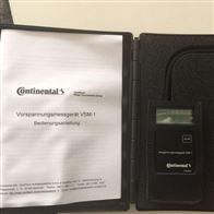 原装法国COMEPA恒温器、温控器、密封恒温