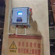 JYB-6A雲南防爆車間粉塵汙染檢測儀安全節能