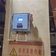 JYB-6A堆料场仓储空间粉尘浓度检测仪制造商报价