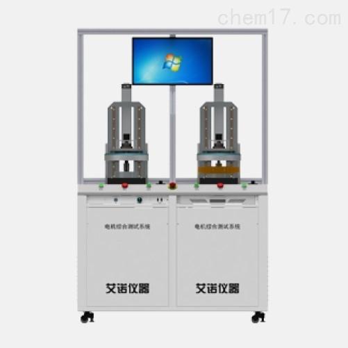 艾诺Ainuo AN8362 电机定子/整机综合测试仪