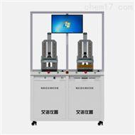 AN8362S/AN8362M艾诺Ainuo AN8362 电机定子/整机综合测试仪