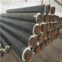 鋼套鋼預製蒸汽直埋保溫管