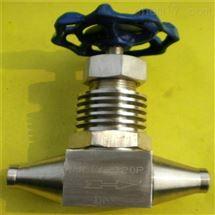 瓯北厂家高温高压对焊针型阀