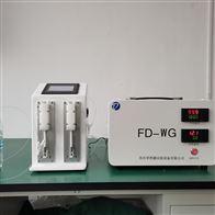 FD-WG孚然德水汽发生器