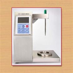 HSDS-2C原油含水测定仪