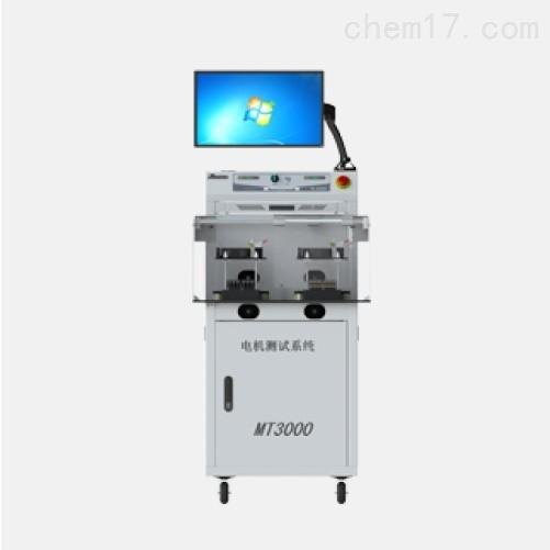 艾诺Ainuo AN8353 步进定子/整机综合测试仪