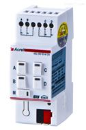 ASL100-DI4/20消防聯動 智能照明控制系統  輸入模塊
