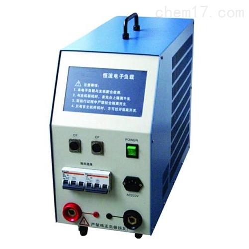 蓄电池恒流放电测试仪报价